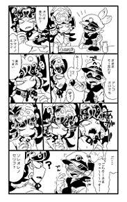 土ガマ・スプラトゥーンの画像(プリ画像)