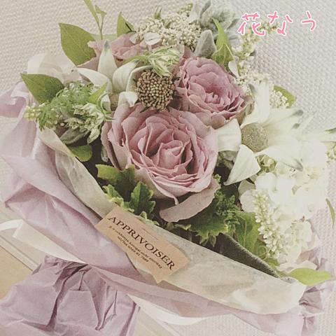 花花の画像(プリ画像)