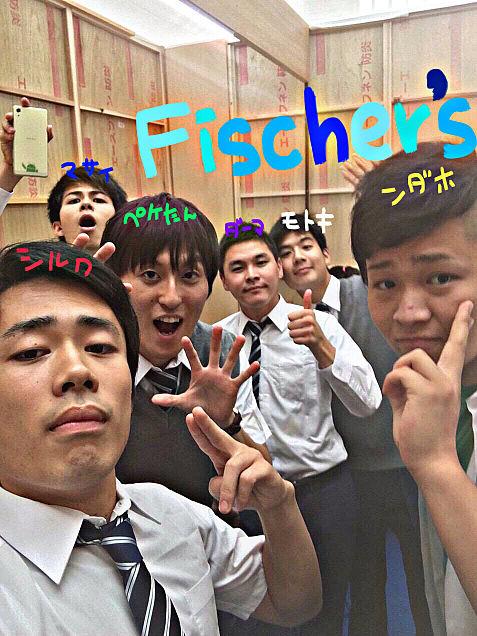 Fischer's💕の画像(プリ画像)