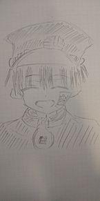 地縛少年花子くんの画像(模写に関連した画像)