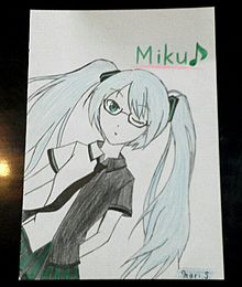 ミク〜♡←の画像(プリ画像)