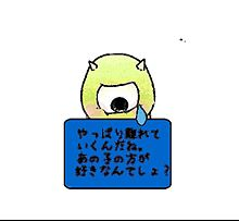 (* ˘ ³˘)♡*の画像(プリ画像)