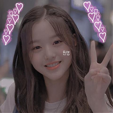 ウォニョン♡の画像(プリ画像)
