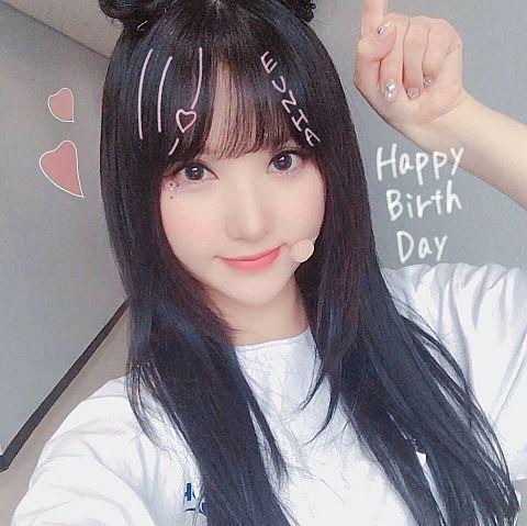 HAPPY EUNHA DAY 🎉の画像(プリ画像)