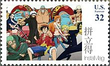 ONEPIECEで切手風加工してみた(*ˊᵕˋ*)の画像(ONEPIECEに関連した画像)