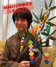 ☆GR8EST☆の画像(関ジャニに関連した画像)