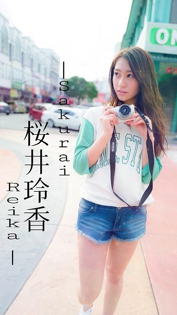 カメラを持つかわいい桜井玲香(乃木坂46)の画像です。