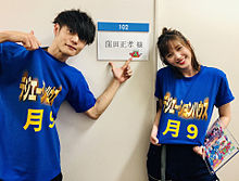 ✨プラスワン窪田&本田✨VS嵐6/6放送画像✨の画像(本田翼に関連した画像)