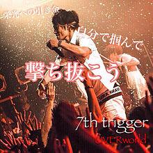7th Triggerの画像(プリ画像)