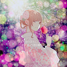 恋するりんご飴の画像(プリ画像)