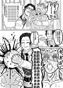 鬼滅の刃漫画続きの画像(二次創作に関連した画像)