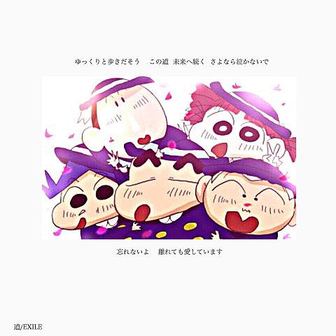 道/EXILEの画像(プリ画像)