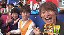 関ジャニ∞ オールスター感謝祭の画像(プリ画像)