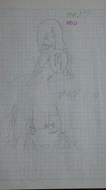 アヤノ&アザミの画像(プリ画像)