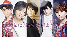 Kiramuneの画像(Kiramuneに関連した画像)