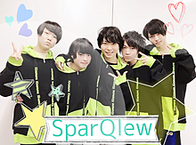 SparQlewの画像(SparQlewに関連した画像)
