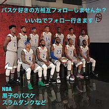 相互フォロー バスケ NBA 黒子のバスケ スラムダンクの画像(プリ画像)