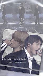 BTS 壁紙 LOSTの画像(lostに関連した画像)