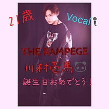THE RAMPEGEの画像(THERAMPEGEに関連した画像)