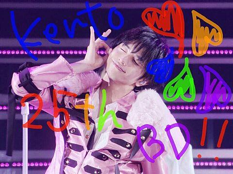 けんてぃー誕生日おめでとう!の画像(プリ画像)