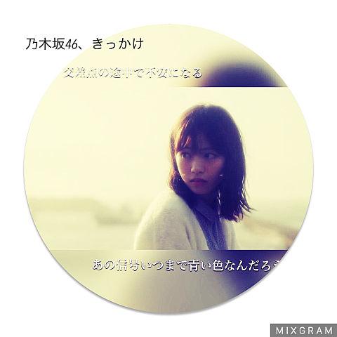 なあちゃん♡の画像(プリ画像)