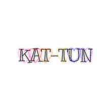 ♡KAT-TUN♡の画像(プリ画像)