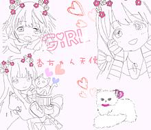 杏ちゃん天使の画像(アイビスに関連した画像)