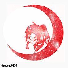 アイコン3Z神威の画像(プリ画像)
