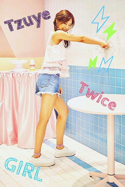 twice の画像(プリ画像)