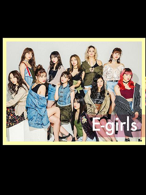新生E-girlsの画像 プリ画像