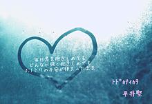 トドカナイカラの画像(両片想いに関連した画像)