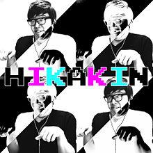 HIKAKINの画像(hikakin おもしろに関連した画像)