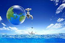 ▼ Earth & Sea プリ画像