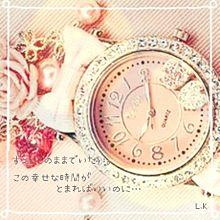 時間の画像(初デートに関連した画像)