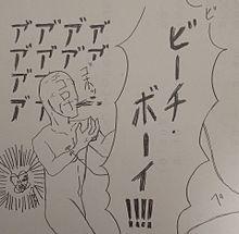 コロナ○ね〰️!!! プリ画像