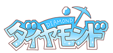 ダイヤモンドの画像(プリ画像)