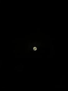 月 保存はハート💓の画像(夜空に関連した画像)