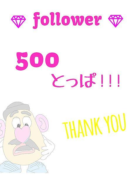 Thank you💎の画像(プリ画像)