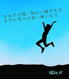 陸上幅跳びの画像(幅跳びに関連した画像)