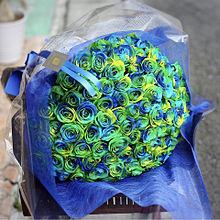 ブルーグラデーションのバラの花束  ハートのいいねを押してねの画像(バラ 花束に関連した画像)