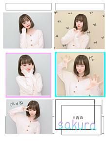 桜ちゃん🌸 プリ画像