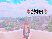 2月19日〜過去のろけ〜の画像(プリ画像)