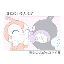 🧡恋愛ポエム🖤 プリ画像