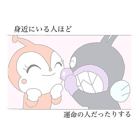 🧡恋愛ポエム🖤の画像(プリ画像)