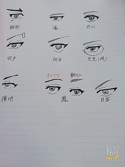 テニプリ作品!の画像(プリ画像)