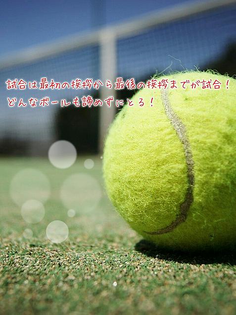 テニス部の画像 プリ画像