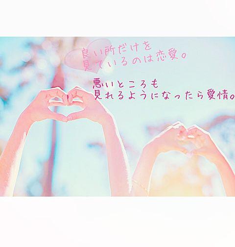あなたが恋しい💞の画像(プリ画像)
