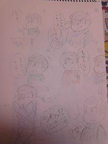 おそ松さんwの画像(おもしろくないに関連した画像)
