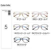 ダテメガネ女の子韓国おしゃれ眼鏡クラシカル大きいフレーム プリ画像