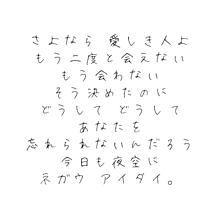 夜空。feat.ハジ→の画像(ハジに関連した画像)